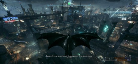 Скриншот №3 Batman: Arkham Knight - Premium Edition RePack от xatab