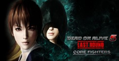 DEAD OR ALIVE 5 Last Round: Core Fighters Ultimate Content Set (2016)