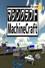 MachineCraft (v0.234)