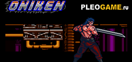 Oniken. Unstoppable Edition (v2.0)
