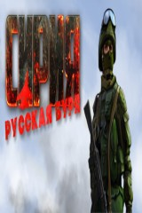 Syrian Warfare v1.0.0.2