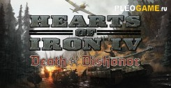 Новый Патч 1.4.0 для Hearts of Iron 4 (IV) + DLC Death or Dishonor