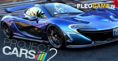 Project CARS 2: Deluxe Edition(v 1.4.0.0) (RUS) PC | Репак от xatab