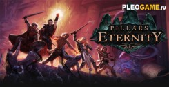 Pillars of Eternity: Definitive Edition [v 3.7.0.1280] на русском языке