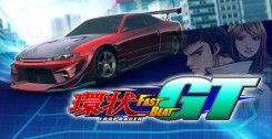 Fast Beat Loop Racer GT (2018) PC [PLAZA] полная версия