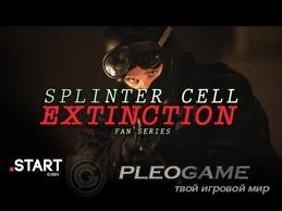 Splinter Cell: Extinction