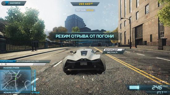 Рецензия(обзор) Need for Speed: Most Wanted (2012)