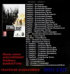 Трейнер для Dying Light (+30) [1.4.0]