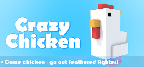���-������� Crazy Chicken