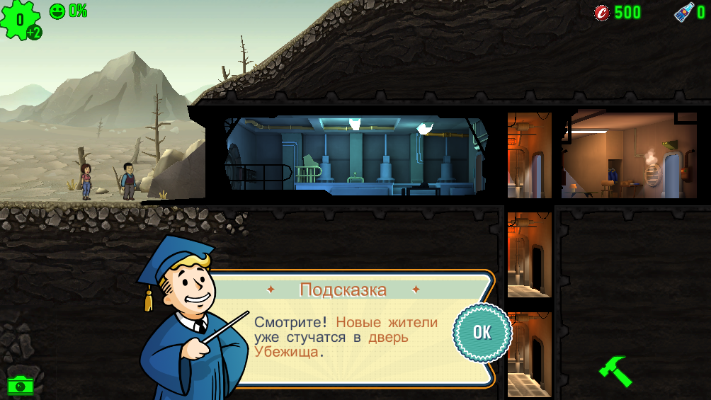������� ���� 1.7.2 Fallout Shelter �� PC