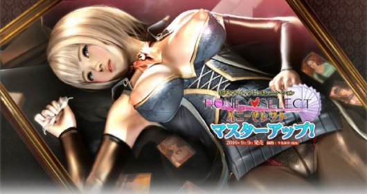 ���� Honey Select (2016) PC