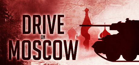 Русификатор Drive on Moscow