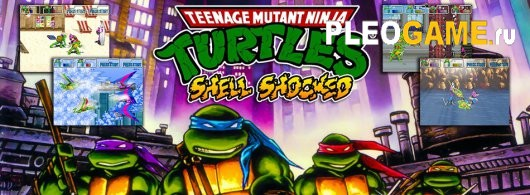 Teenage Mutant Ninja Turtles: Shell Shocked [v5.84.51]
