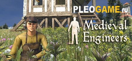 Medieval Engineers (v0.4.3.91833)